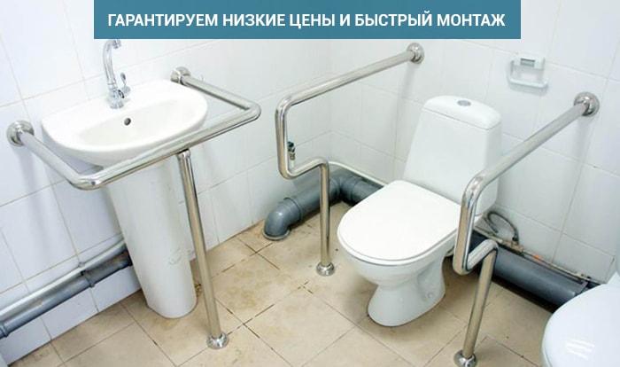 Сантехника для инвалидов уфа сантехника в кургане цена фото
