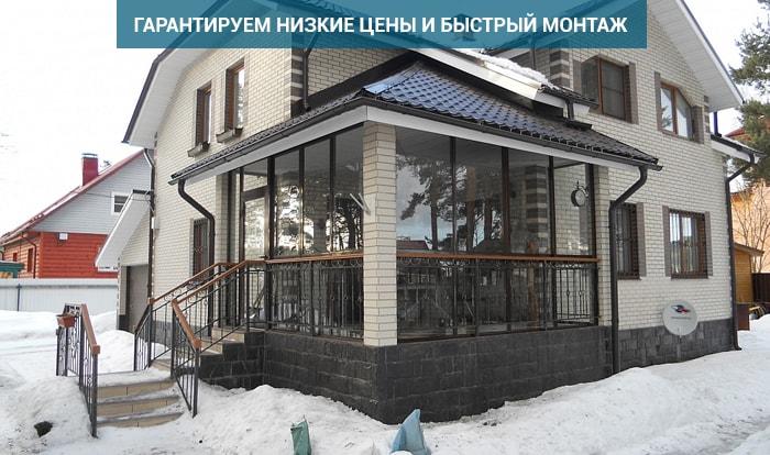 ВХОДНАЯ ГРУППА В КОТТЕДЖ