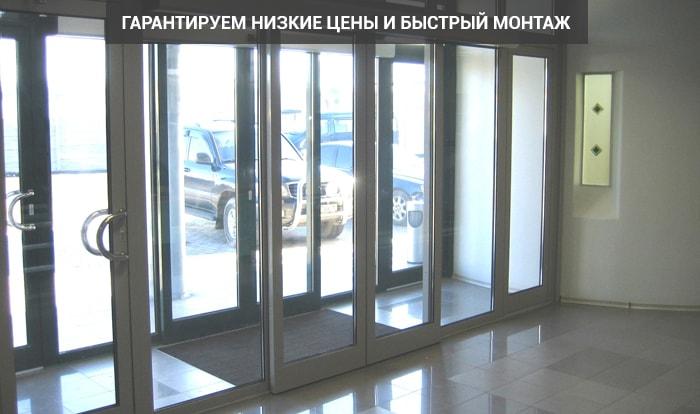 Холодные двери